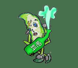 Fun life of ~ not Chang of Edamame sticker #262393