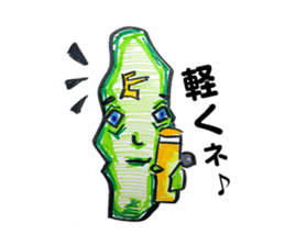 Fun life of ~ not Chang of Edamame sticker #262413