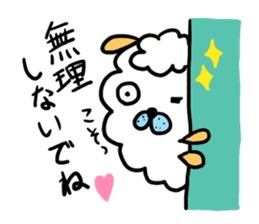 To you a worrier.Alpaca Part 1 sticker #262946