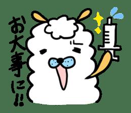 To you a worrier.Alpaca Part 1 sticker #262947