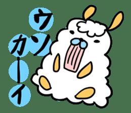 To you a worrier.Alpaca Part 1 sticker #262953