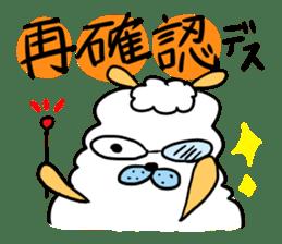 To you a worrier.Alpaca Part 1 sticker #262956