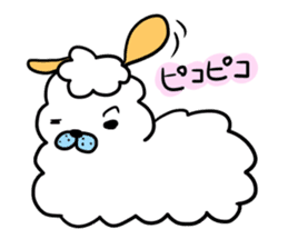 To you a worrier.Alpaca Part 1 sticker #262957