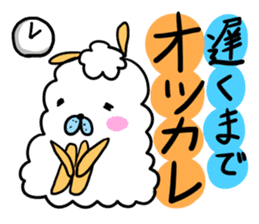 To you a worrier.Alpaca Part 1 sticker #262961