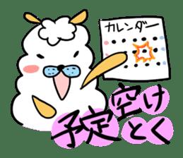To you a worrier.Alpaca Part 1 sticker #262966