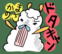 To you a worrier.Alpaca Part 1 sticker #262967