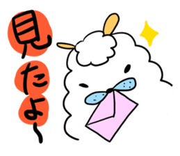 To you a worrier.Alpaca Part 1 sticker #262971