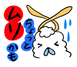 To you a worrier.Alpaca Part 1 sticker #262977
