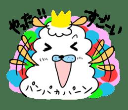 To you a worrier.Alpaca Part 1 sticker #262979