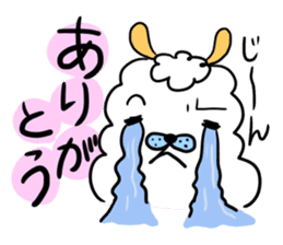 To you a worrier.Alpaca Part 1 sticker #262983