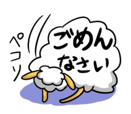 To you a worrier.Alpaca Part 1 sticker #262984