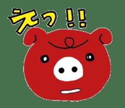 suzubu sticker #263352
