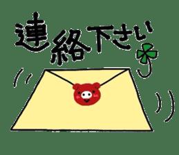 suzubu sticker #263376
