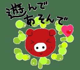 suzubu sticker #263383