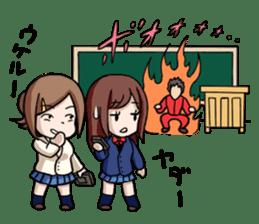 A Fiery Teacher's Hot x2 Days of Youth sticker #263440