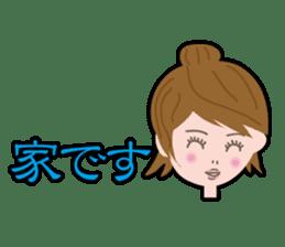 Message Girl No.2 sticker #263481
