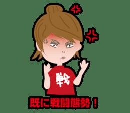 Message Girl No.2 sticker #263496