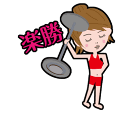 Message Girl No.2 sticker #263502