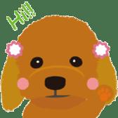 Dog's1 sticker #263675