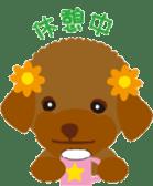 Dog's1 sticker #263701