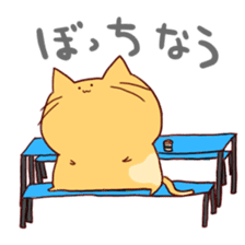 catandrabbit sticker #265046