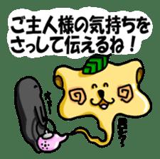 Genie of the kyuusu sticker #265385