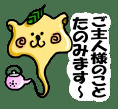Genie of the kyuusu sticker #265386