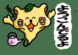 Genie of the kyuusu sticker #265387
