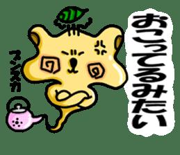 Genie of the kyuusu sticker #265388