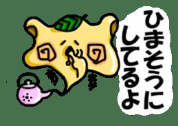 Genie of the kyuusu sticker #265389