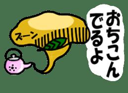 Genie of the kyuusu sticker #265390