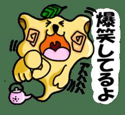 Genie of the kyuusu sticker #265391