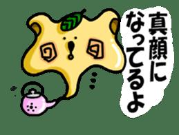 Genie of the kyuusu sticker #265392