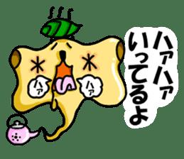 Genie of the kyuusu sticker #265393