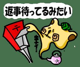 Genie of the kyuusu sticker #265394