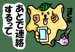 Genie of the kyuusu sticker #265399