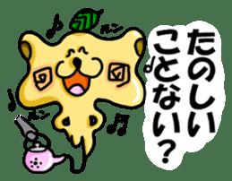 Genie of the kyuusu sticker #265400