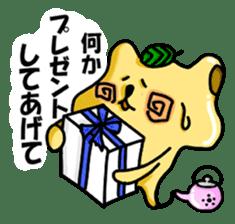 Genie of the kyuusu sticker #265401