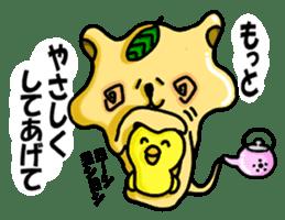 Genie of the kyuusu sticker #265402