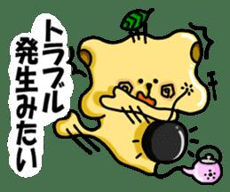Genie of the kyuusu sticker #265405