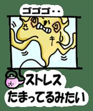 Genie of the kyuusu sticker #265406
