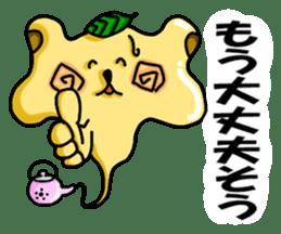 Genie of the kyuusu sticker #265407