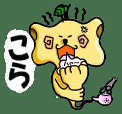 Genie of the kyuusu sticker #265408