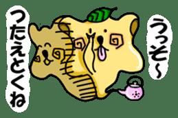 Genie of the kyuusu sticker #265409