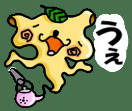 Genie of the kyuusu sticker #265410