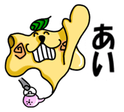 Genie of the kyuusu sticker #265411