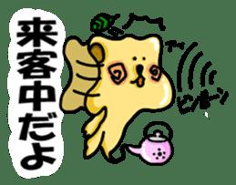 Genie of the kyuusu sticker #265417