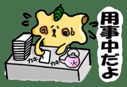 Genie of the kyuusu sticker #265418