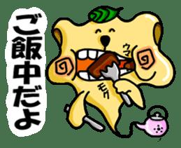 Genie of the kyuusu sticker #265419