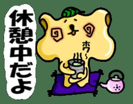 Genie of the kyuusu sticker #265421